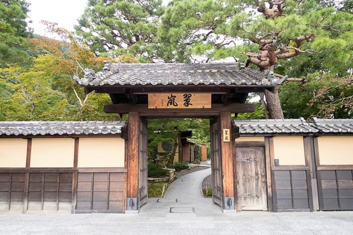 翠嵐ラグジュアリーコレクションホテル京都の門構え