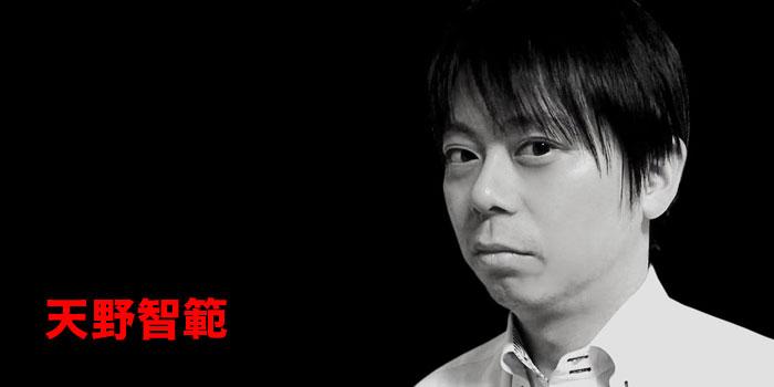 https://i1.wp.com/ana-pigmo.com/wp00/wp-content/uploads/2016/02/takosyoukai.amano_.jpg?resize=700%2C350