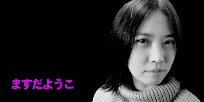 https://i1.wp.com/ana-pigmo.com/wp00/wp-content/uploads/2016/03/takosyoukai.yoko_.jpg?resize=700%2C350
