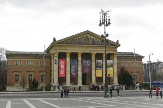 Palace of Art