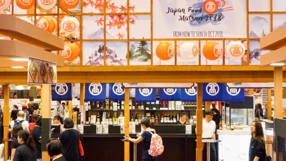 IPPIN_Takashimaya 25th Anniversary Japan Food Matsuri