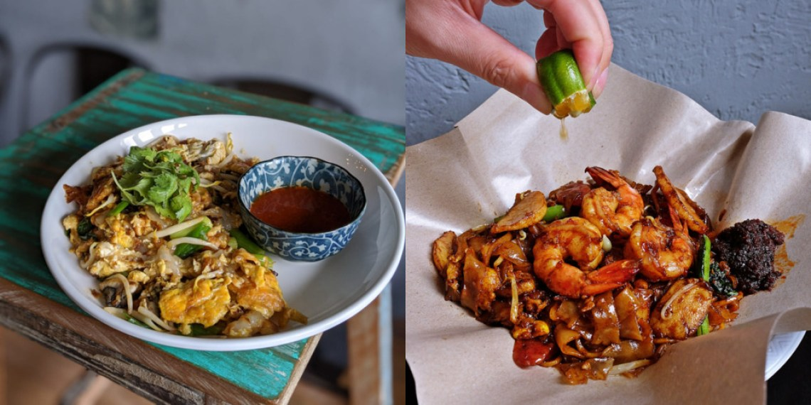 Good Luck Beerhouse_Oyster Omelette and Signature Char Kway Teow
