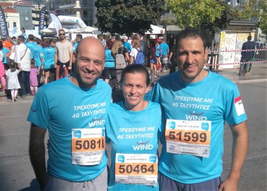run-greece-patras-2016-anagennisi-ike-3