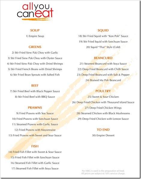 Li Gong[All You can Eat] English