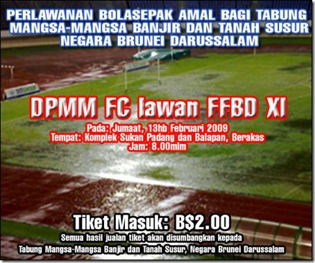dpmmcharity
