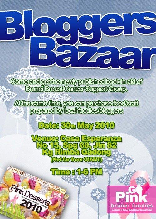 bazaar_banner