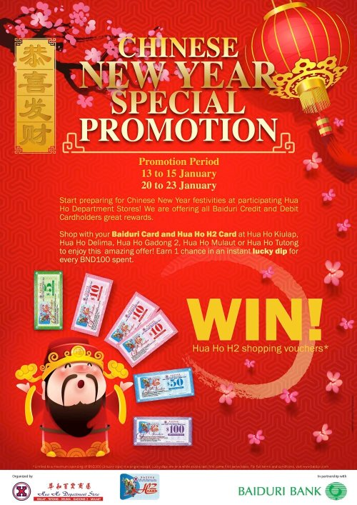 Hua Ho Chinese New Year FINAL A1 Poster JPEG
