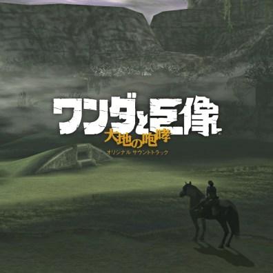 #7: Phaedra the Equus Prime