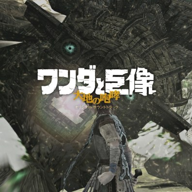 #11: Kuromori the Wall Shadow