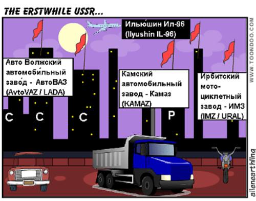 cool-cartoon-826161
