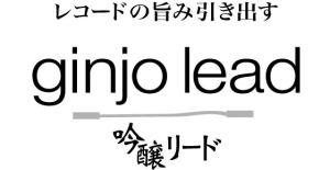 ginjo lead logo