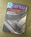 「月刊Stereo」5月号にアナログリラックス除電ブラシが掲載されました!