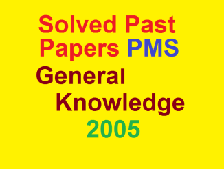Solved Past Papers PMS General Knowledge 2005