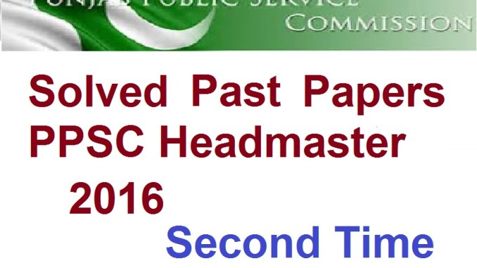 Solved Past Papers PPSC Headmaster 2016 Second Time
