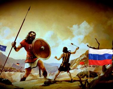 Δαβίδ-εναντίον-Γολιάθ-Εξ.