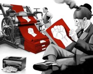 Κομουνισμός-και-καπιταλισμός-Εξ.
