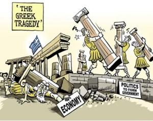 Η-Ελληνικη-τραγωδία-Εξ.