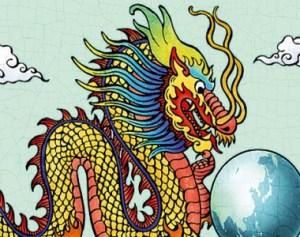 Κίνα, επέλαση Εξ.