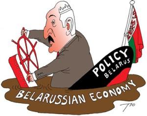 Λευκορωσία-Εξ.