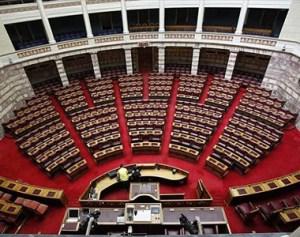 Βουλή-των-Ελλήνων-Εξ.