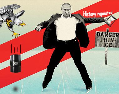 Ρωσία-και-κίνδυνος-χρεοκοπίας-v2-Εξ.