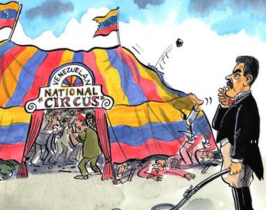 ΕΙΚΟΝΑ---Βενεζουέλα,-οικονομικό-μοντέλο-Εξ.