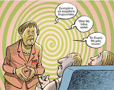 ΕΙΚΟΝΑ---Γερμανίας-Εξ.
