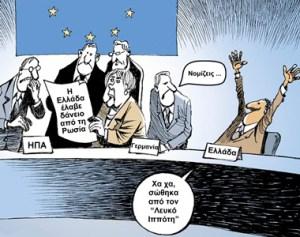 ΕΙΚΟΝΑ---Ελλάδα,-Γερμανία,-ΗΠΑ,-Ρωσία-Εξ.