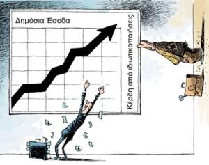 ΕΙΚΟΝΑ---Ελλάδα,-ιδιωτικοποιήσεις-Εξ.