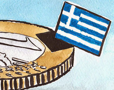 ΕΙΚΟΝΑ---Ελλάδα-Εξ.
