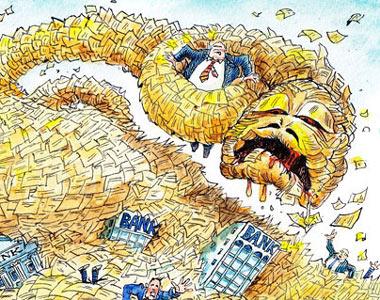 ΕΙΚΟΝΑ---κεντρικές-τράπεζες,-γραφειοκρατία-Εξ.