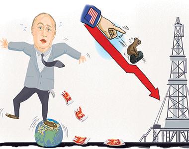 ΕΙΚΟΝΑ---Ρωσία,-πετρέλαιο-Εξ.