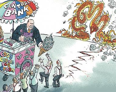 ΕΙΚΟΝΑ---Κεντρικές-τράπεζες,-Κίνα-Εξ.
