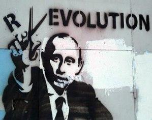 ΕΙΚΟΝΑ---Ρωσία,-Πούτιν-Εξ.