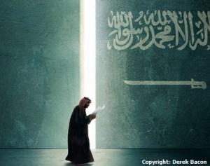 ΕΙΚΟΝΑ---Σαουδική-Αραβία Εξ.