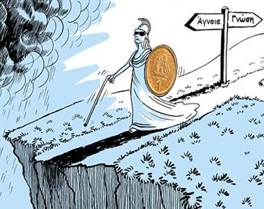 ΕΙΚΟΝΑ---Ελλάδα,-δραχμή-Εξ.