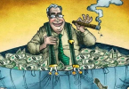 Ηρακλής, η συμπαιγνία κυβέρνησης και τραπεζών