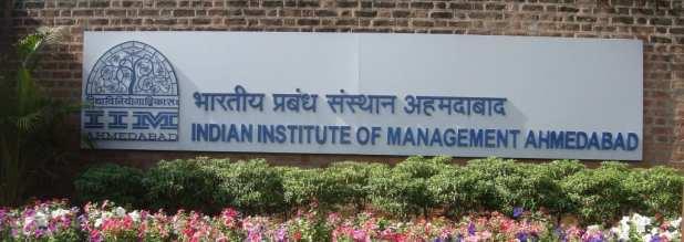 IIM_Ahmedabad