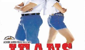 Jeans – The Most Favorite Movie Of Mine