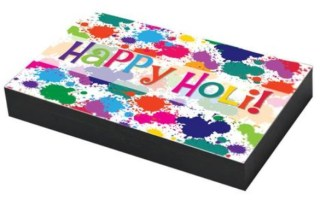 15 Holi Gift Ideas For Friends And Relatives
