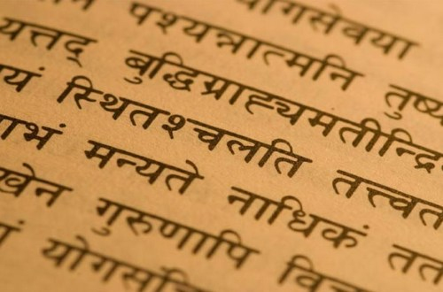 15 Incredibly Amazing Facts About Sanskrit That You Might Not Know
