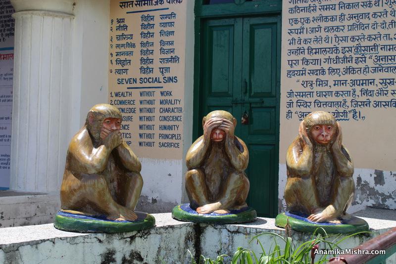 Gandhi Ashram, Kausani