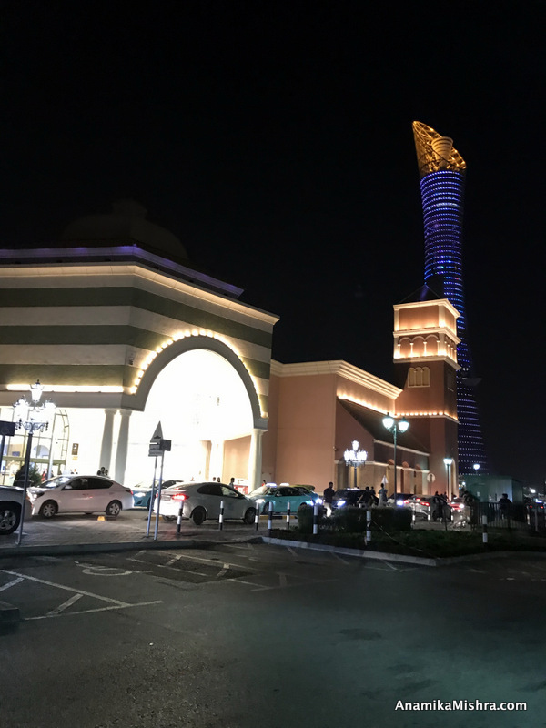 Villaggio Mall at night