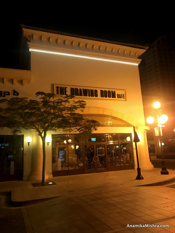 The Drawing Room cafe in Pearl Qatar