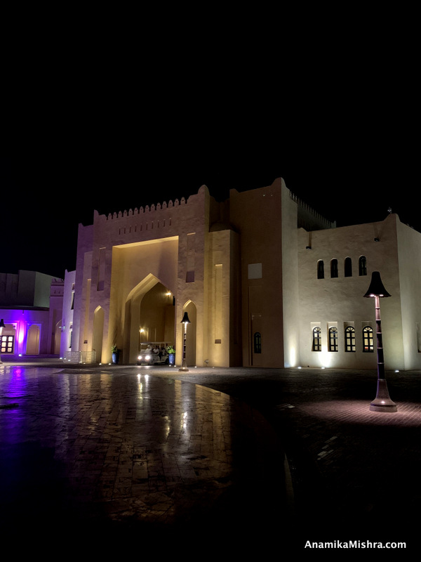 Katara Cultural Village at night
