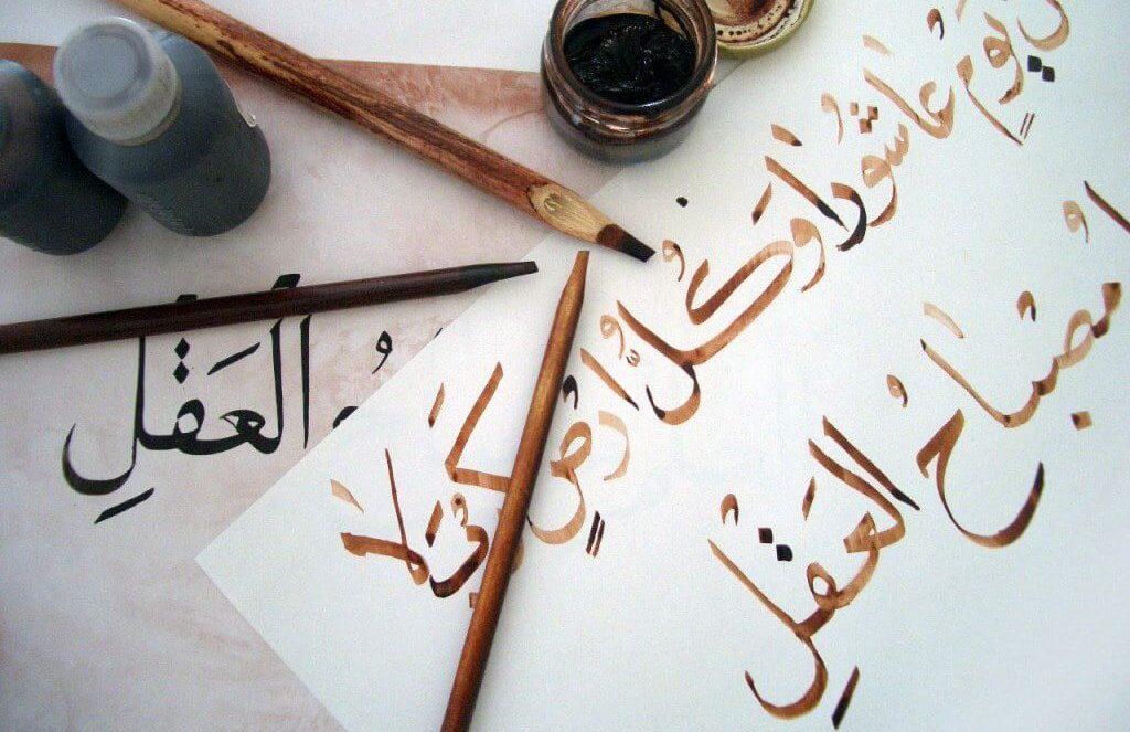 حقائق عن اللغة العربية..حقائق ومعلومات عن اللغة العربية | انا مسافر