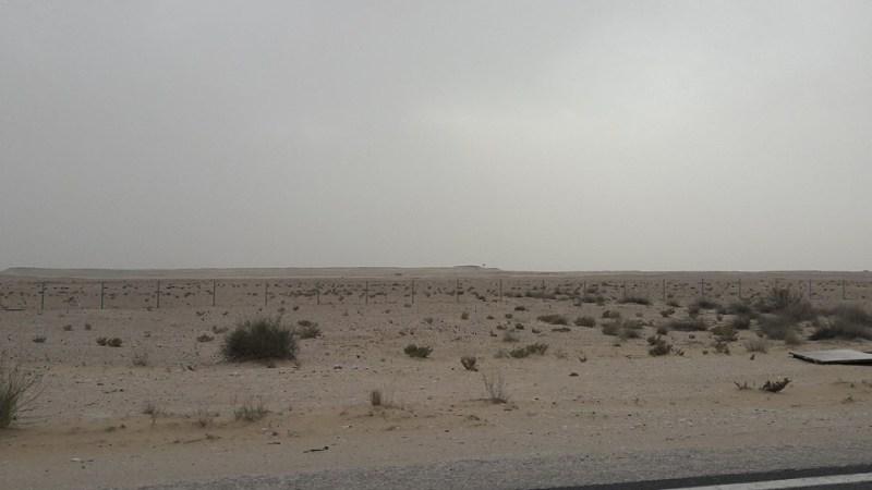 ما هي أعلى قمة في قطر