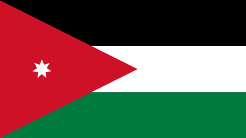 ما هي عاصمة دولة الأردن انا مسافر
