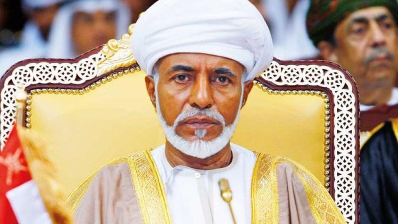 جميع سلاطين سلطنة عمان عبر التاريخ