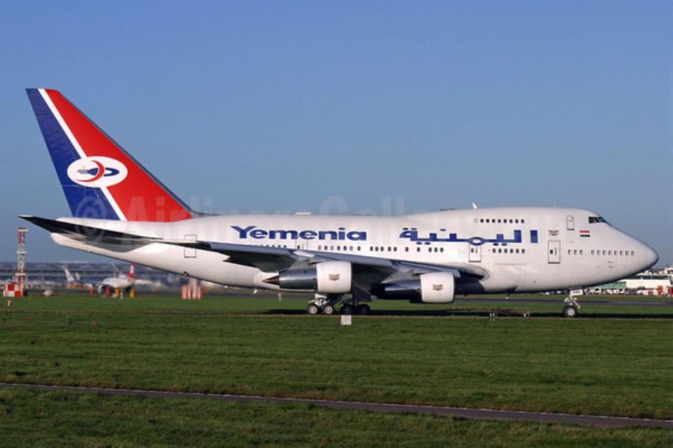 ما هي شركة الطيران الوطنية في اليمن؟